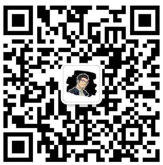 阿磊私人微信.png